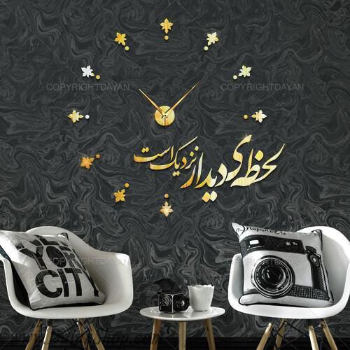 ساعت دیواری هارمونی طلایی