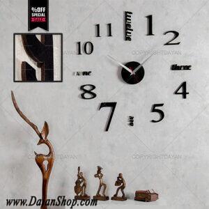 ساعت دیواری نامبر مدل 8173