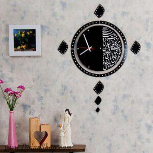 ساعت دیواری زندگانی مدل 5760