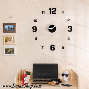 ساعت دیواری برلین مدل 7949