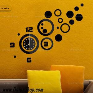ساعت دیواری شبنم مدل 598
